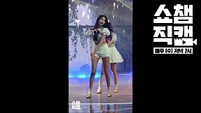 [Show Champion close up 99] GFRIEND_Time for The Moon Night_SOWON Close Up ver.
