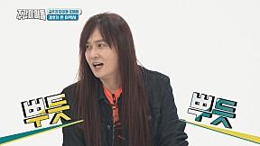 [Weekly Idol EP.355] Toe shopping mart?!