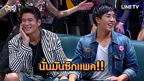 HOLLYWOOD GAME NIGHT THAILAND   EP.9   เกี๊ยก, อาเล็ก, เฟี้ยวฟ้าว VS เฟิร์ส, เกรท, ซาร่า [2\/6]