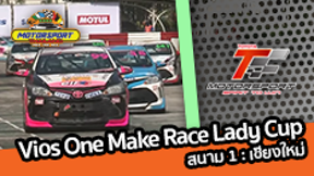 Toyota Motorsport Round 1 Vios One Make Race 2 & Vios Lady Cup