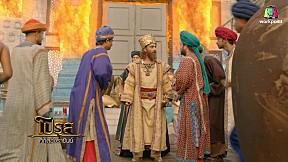 ศึกสองราชันย์ โปรุส vs อเล็กซานเดอร์ | EP.69 | 29 พ.ค. 61 [3\/3]