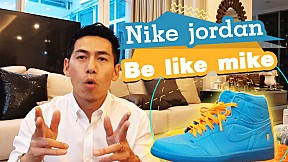 petjah unbox | Nike jordan be like mike EP.5