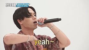 [Weekly Idol EP.357] Emotional rapper Sik-k\'s Party