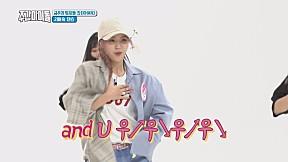 [Weekly Idol EP.357] New! Rookies KHAN 2x faster ver.