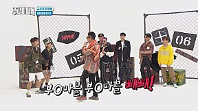 [Weekly Idol EP.357] The Special Collaboration STAGE