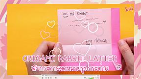 [D.I.Y]  ORIGAMI RABBIT LETTER พับจดหมายรูปกระต่าย!