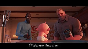Incredibles 2 | คลิปพิเศษ Everything\'s Great