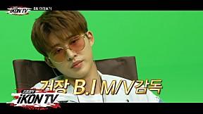 iKON - '자체제작 iKON TV' EP.8 PREVIEW