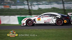 ตัวอย่าง Drift competition and Japan Super GT Race 3 | Motorsport Thailand EP.2