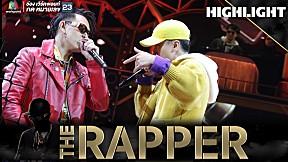 ขอให้รวย   CD GUNTEE vs POPPA    THE RAPPER