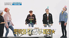 [Weekly Idol EP.359] Can you dance like this while playing the game?