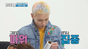 [Weekly Idol EP.359] Who is the best wrap player in SHINEE?