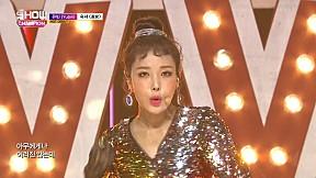 Show Champion EP.273 YUBIN - Lady