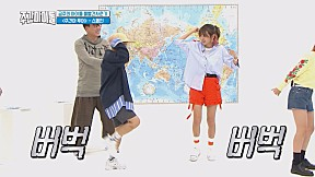 [Weekly Idol EP.360] How to be a star in the Ibiza Club