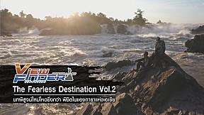 Viewfinder Dreamlist | The fearless Destination Vol.2