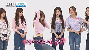 [Weekly Idol EP.360] UNI.T\'s Charm release time!