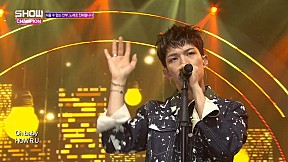 Show Champion EP.275 N.Flying - HOW R U TODAY