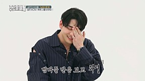 [Weekly Idol EP.361] Have you heard of it?