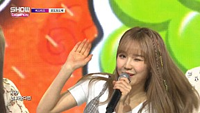 Show Champion EP.275 Busters - Grapes