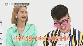 [Weekly Idol EP.362] Ye Eun ...Do you like it?