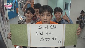 [Showchampion behind EP.97] With the wishes of the South Club