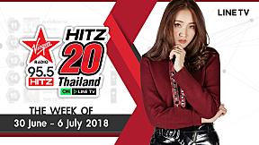 HitZ 20 Thailand Weekly Update | 2018-07-08