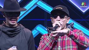 ขัน,โต้ง The Rapper โชว์ Rap สดๆ   THE MASK PROJECT A