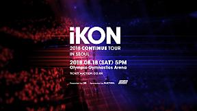 iKON – 'CONTINUE TOUR' TEASER