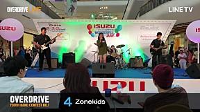 Overdrive Youth Band Contest #1 หมายเลข 4