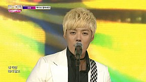 Show Champion EP.276 KangNam - You do well yourself