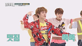 [Weekly Idol EP.363] GLODEN CHILD BOSS coming??