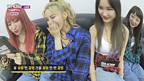 [Showchampion behind EP.98] EXID Drawing Contest ep.01