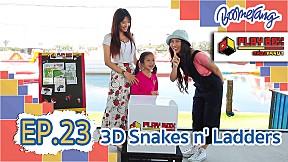 Play Box กล่องหรรษา | EP.23 3D Snakes n\'Ladders