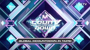 M COUNTDOWN in TAIPEI (中文字幕完整版)