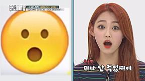 [Weekly Idol EP.364] CHUNG HA and  GUGUDAN SEMINA! Follow the Emoticons!