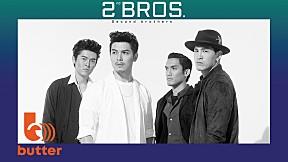 Second Brothers - ข้างเดียว (One Way) | (OFFICIAL MV)