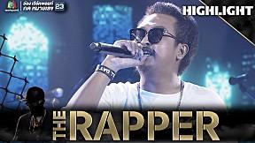 One Mic | Repaze | THE RAPPER
