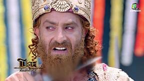 ศึกสองราชันย์ โปรุส vs อเล็กซานเดอร์   EP.111   31 ก.ค. 61 [2\/3]
