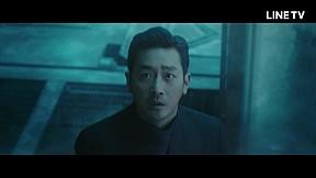 Along with the Gods ฝ่า 7 นรกไปกับพระเจ้า 2   Official Trailer [ ตัวอย่าง ซับไทย ]