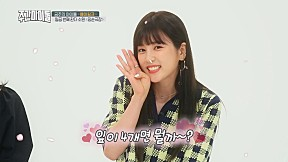 [Weekly Idol EP.366] APINK! Acting on a famous line