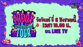 Padoxtour   Teaser EP.3