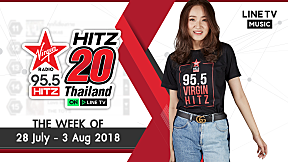 HitZ 20 Thailand Weekly Update | 2018-08-05