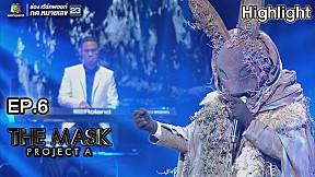 แสงสุดท้าย - หน้ากากกระต่ายป่า | THE MASK PROJECT A