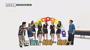 [Weekly Idol EP.367] How to fight back with meaningless words without meaning.