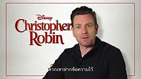 Disney\'s Christopher Robin   คลิปพิเศษ Answering Machine