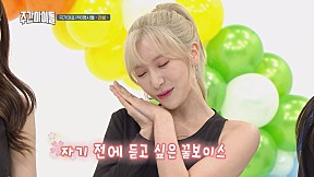 [Weekly Idol EP.367] Flame Reaction Exploding with the Rise of LABOUM