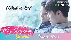 [Teaser] My Dream Special Clip Teaser No.3 - What is it?