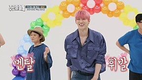 [Weekly Idol EP.367] Weekly Idol Makes VIXX LEO Strong Back in Solo