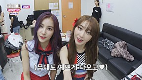 [Showchampion behind EP.102] This is the last time I saw you today? Don\'t go all the way ELRIS