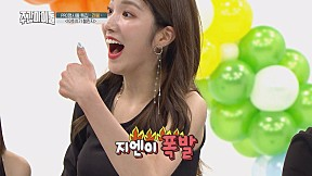 [Weekly Idol EP.367] Don\'t be too hasty